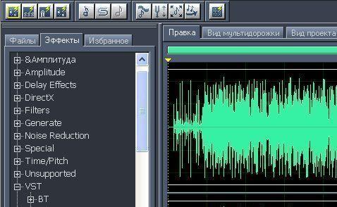 Celemony Melodyne Plugin Для Adobe Audition